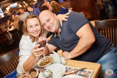 Вечеринка «Disco Дача», 9 марта 2019 - Ресторан «Максимилианс» Новосибирск - 26