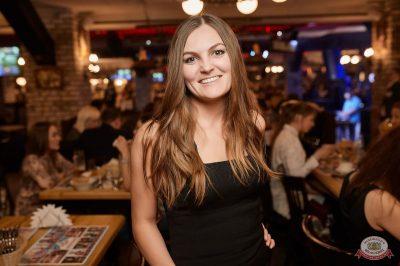 Вечеринка «Disco Дача», 9 марта 2019 - Ресторан «Максимилианс» Новосибирск - 28