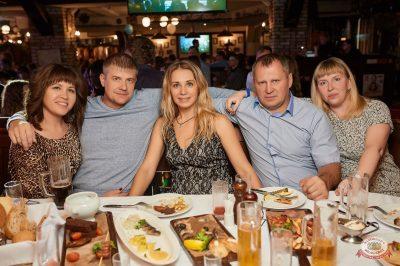 Вечеринка «Disco Дача», 9 марта 2019 - Ресторан «Максимилианс» Новосибирск - 33