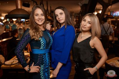 Вечеринка «Disco Дача», 9 марта 2019 - Ресторан «Максимилианс» Новосибирск - 35