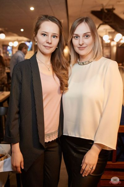 Вечеринка «Disco Дача», 9 марта 2019 - Ресторан «Максимилианс» Новосибирск - 38