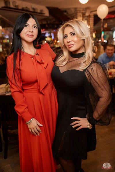 Вечеринка «Disco Дача», 9 марта 2019 - Ресторан «Максимилианс» Новосибирск - 39