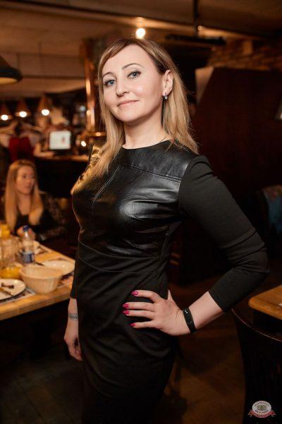 Вечеринка «Disco Дача», 9 марта 2019 - Ресторан «Максимилианс» Новосибирск - 41