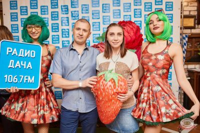 Вечеринка «Disco Дача», 9 марта 2019 - Ресторан «Максимилианс» Новосибирск - 7