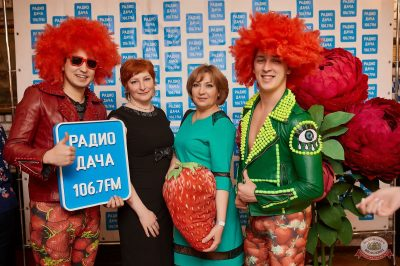 Вечеринка «Disco Дача», 9 марта 2019 - Ресторан «Максимилианс» Новосибирск - 9