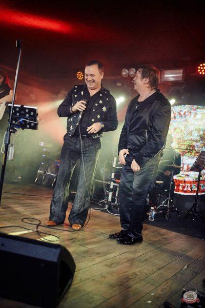 Группа «Рождество», 20 марта 2019 - Ресторан «Максимилианс» Новосибирск - 11