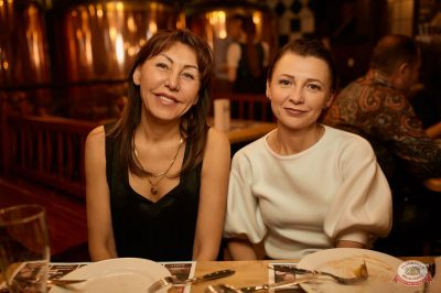 Группа «Рождество», 20 марта 2019 - Ресторан «Максимилианс» Новосибирск - 21