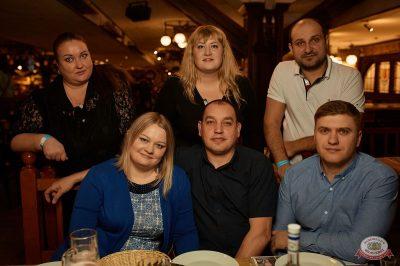 Группа «Рождество», 20 марта 2019 - Ресторан «Максимилианс» Новосибирск - 24