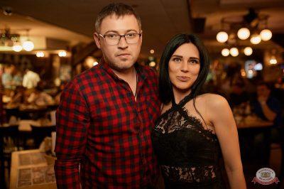 Группа «Рождество», 20 марта 2019 - Ресторан «Максимилианс» Новосибирск - 28