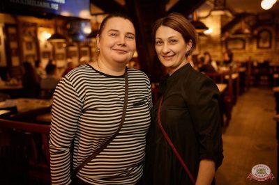 Группа «Рождество», 20 марта 2019 - Ресторан «Максимилианс» Новосибирск - 32