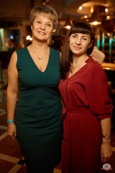 Группа «Рождество», 20 марта 2019 - Ресторан «Максимилианс» Новосибирск - 41