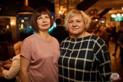 Группа «Рождество», 20 марта 2019 - Ресторан «Максимилианс» Новосибирск - 43