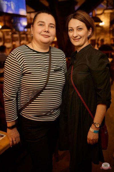 Группа «Рождество», 20 марта 2019 - Ресторан «Максимилианс» Новосибирск - 44