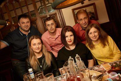 Группа «Рождество», 20 марта 2019 - Ресторан «Максимилианс» Новосибирск - 45