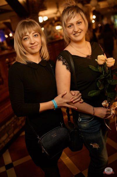 Группа «Рождество», 20 марта 2019 - Ресторан «Максимилианс» Новосибирск - 46