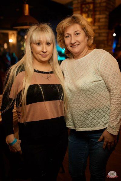 Группа «Рождество», 20 марта 2019 - Ресторан «Максимилианс» Новосибирск - 47
