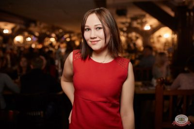 «Дыхание ночи»: DJ Lil'M, 22 марта 2019 - Ресторан «Максимилианс» Новосибирск - 14