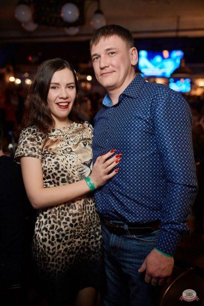 «Дыхание ночи»: DJ Lil'M, 22 марта 2019 - Ресторан «Максимилианс» Новосибирск - 27