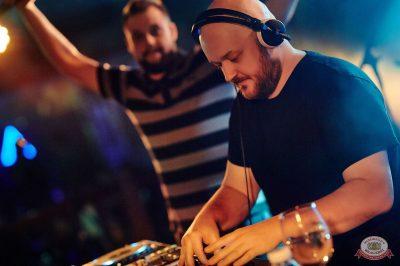 «Дыхание ночи»: DJ Lil'M, 22 марта 2019 - Ресторан «Максимилианс» Новосибирск - 3