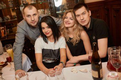 «Дыхание ночи»: DJ Lil'M, 22 марта 2019 - Ресторан «Максимилианс» Новосибирск - 45