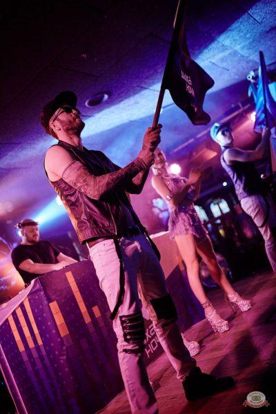 «Дыхание ночи»: DJ Lil'M, 22 марта 2019 - Ресторан «Максимилианс» Новосибирск - 5