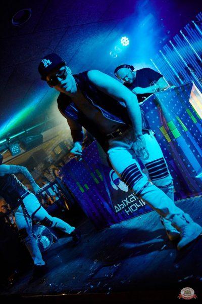 «Дыхание ночи»: DJ Lil'M, 22 марта 2019 - Ресторан «Максимилианс» Новосибирск - 7