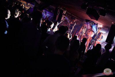 «Дыхание ночи»: DJ Lil'M, 22 марта 2019 - Ресторан «Максимилианс» Новосибирск - 8