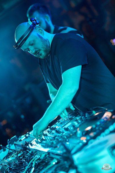 «Дыхание ночи»: DJ Lil'M, 22 марта 2019 - Ресторан «Максимилианс» Новосибирск - 9