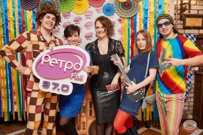 Вечеринка «Ретро FM», 23 марта 2019 - Ресторан «Максимилианс» Новосибирск - 1