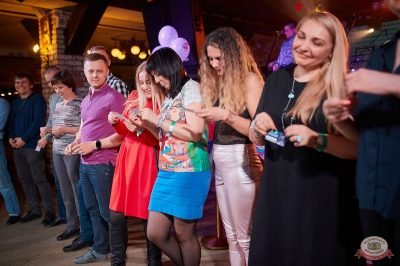 Вечеринка «Ретро FM», 23 марта 2019 - Ресторан «Максимилианс» Новосибирск - 12