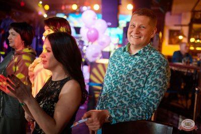 Вечеринка «Ретро FM», 23 марта 2019 - Ресторан «Максимилианс» Новосибирск - 13