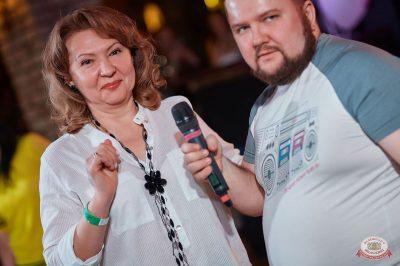 Вечеринка «Ретро FM», 23 марта 2019 - Ресторан «Максимилианс» Новосибирск - 15