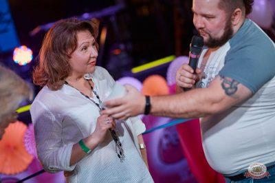 Вечеринка «Ретро FM», 23 марта 2019 - Ресторан «Максимилианс» Новосибирск - 17