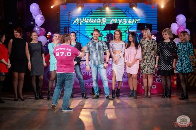 Вечеринка «Ретро FM», 23 марта 2019 - Ресторан «Максимилианс» Новосибирск - 22