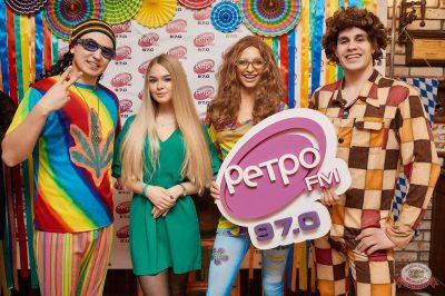 Вечеринка «Ретро FM», 23 марта 2019 - Ресторан «Максимилианс» Новосибирск - 3