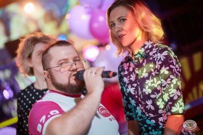 Вечеринка «Ретро FM», 23 марта 2019 - Ресторан «Максимилианс» Новосибирск - 30