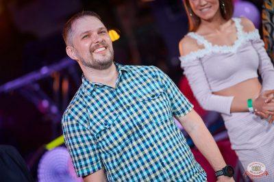 Вечеринка «Ретро FM», 23 марта 2019 - Ресторан «Максимилианс» Новосибирск - 32