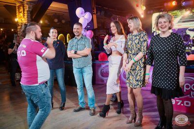 Вечеринка «Ретро FM», 23 марта 2019 - Ресторан «Максимилианс» Новосибирск - 34