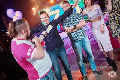 Вечеринка «Ретро FM», 23 марта 2019 - Ресторан «Максимилианс» Новосибирск - 35