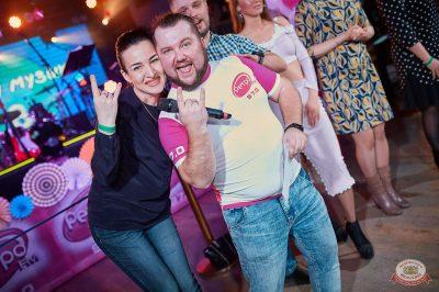Вечеринка «Ретро FM», 23 марта 2019 - Ресторан «Максимилианс» Новосибирск - 36