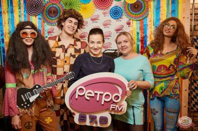 Вечеринка «Ретро FM», 23 марта 2019 - Ресторан «Максимилианс» Новосибирск - 4