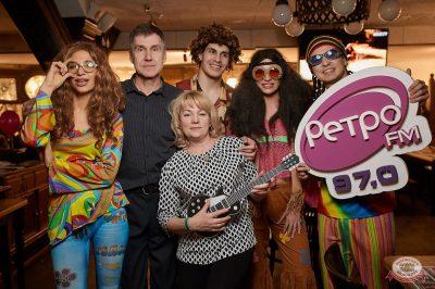 Вечеринка «Ретро FM», 23 марта 2019 - Ресторан «Максимилианс» Новосибирск - 44