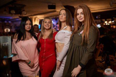 Вечеринка «Ретро FM», 23 марта 2019 - Ресторан «Максимилианс» Новосибирск - 45
