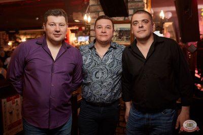 Вечеринка «Ретро FM», 23 марта 2019 - Ресторан «Максимилианс» Новосибирск - 46
