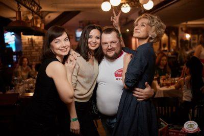 Вечеринка «Ретро FM», 23 марта 2019 - Ресторан «Максимилианс» Новосибирск - 50