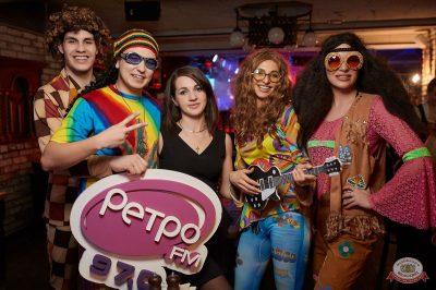 Вечеринка «Ретро FM», 23 марта 2019 - Ресторан «Максимилианс» Новосибирск - 51