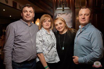 Вечеринка «Ретро FM», 23 марта 2019 - Ресторан «Максимилианс» Новосибирск - 56