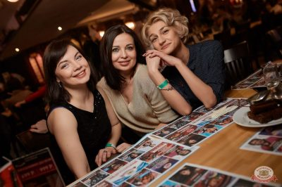 Вечеринка «Ретро FM», 23 марта 2019 - Ресторан «Максимилианс» Новосибирск - 58