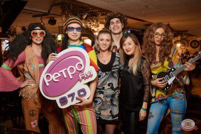 Вечеринка «Ретро FM», 23 марта 2019 - Ресторан «Максимилианс» Новосибирск - 59