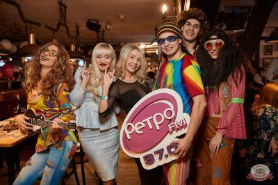 Вечеринка «Ретро FM», 23 марта 2019 - Ресторан «Максимилианс» Новосибирск - 64